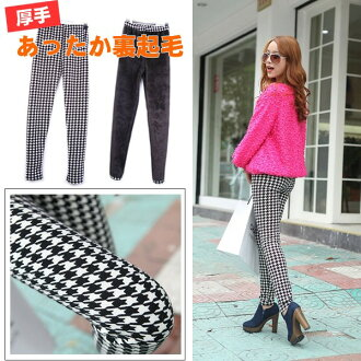 Houndstooth pattern, back brushed reginspanz, spats and monotone back brushed tights room wearing climbing outdoors sports thick cold and measures against cold and feel great