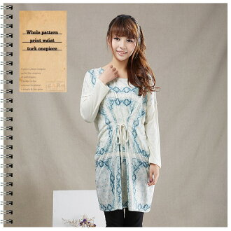 I am going to ship it on order about July 7 whole pattern print waist tuck long sleeves one piece tunic ◎ today