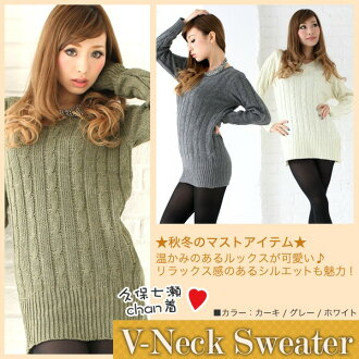Clearance sale! I am going to ship it on order about September 10 simple V neck long sleeves knit tunic one piece sweater cable knitting ♪◎ today