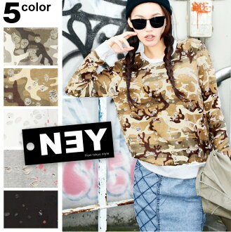 Paint or camouflage pattern ★ back hair swettrainertops ★ broken pull over ★ NEY ◎ order today will ship 1/19