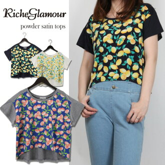 Short length short sleeves cut-and-sew tops ★ is colorful lemon print reshuffling