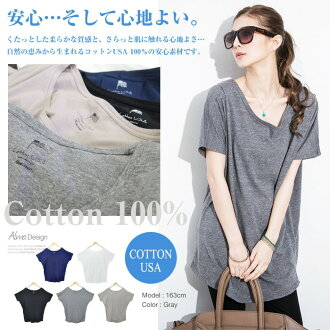 Clearance sale! I am going to ship it on order about August 8 100% of dolman big short sleeves T-shirt one piece tunic / cotton / cotton USA series ◎ today