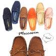 靴・フラット・ペタンコ・彩りをプラスするモカシンシューズ・カジュアルシューズ・7色・低反発クッション