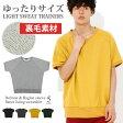 全5色!ゆったりドルマンシルエット半袖トレーナー メンズTシャツ トップス シャツ 裏毛 無地