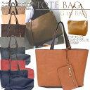 【アウトレット】バックインバッグ&ポーチ付き トートバッグ 3点セット マザーズバッグ レディース フェイクレザー 大容量 たっぷり 鞄 かばん バッグ BAG