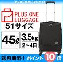 PLUSONE Luggage Soft Carry Case(プラスワン・ラゲッジ・ソフトキャリー)容量:45L / 重量:3.5kg【3015-51】【スーツケース キャリーケース 軽い 軽量 修学旅行 出張 ビジネス 大容量 レディース メンズカラフル かわいい かっこいい】