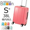 プラスワン スーツケース Advance Booonフレーム(アドヴァンスブーン・フレーム)容量:38L/重量:3.3kg 【S+サイズ】【1101-48】【キャ..