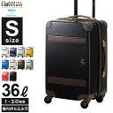 プラスワン スーツケース PEACE×Passenger(ピース×パッセンジャー)容量:36L / 重量:2.8kg【8170-49】【キャリーケース 軽い 軽量 修学旅行 カラフル かわいい かっこいい おしゃれ 品質 デザイン 機能 LCC対応 機内持ち込み キャビンサイズ おすすめ】