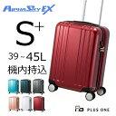 【30 OFF】プラスワン スーツケース ALPHA SKY EX(アルファスカイ エキスパンダブル)48cm 容量:39L/重量:3.3kg【9911-48EX】