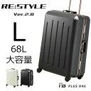 プラスワン スーツケース RE:STYLE ver.2(リ:スタイル 2)62cm 容量:68L 【Lサイズ】 / 重量:4.9kg【382-62】【かっこいい エンボス ..