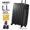 【50%OFF】プラスワン スーツケース SWIFT470 ...