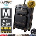 【50%OFF】【アウトレット】プラスワン スーツケース PEACE×Passenger(ピース×パッセンジャー)容量:47L / 重量:3.6kg【8170-56】