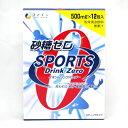 スポーツドリンクパウダーゼロ 12個入 10個セット【送料無...