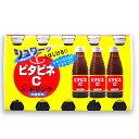 ビタビネC 炭酸飲料 120ml 50本セット【送料無料】お...