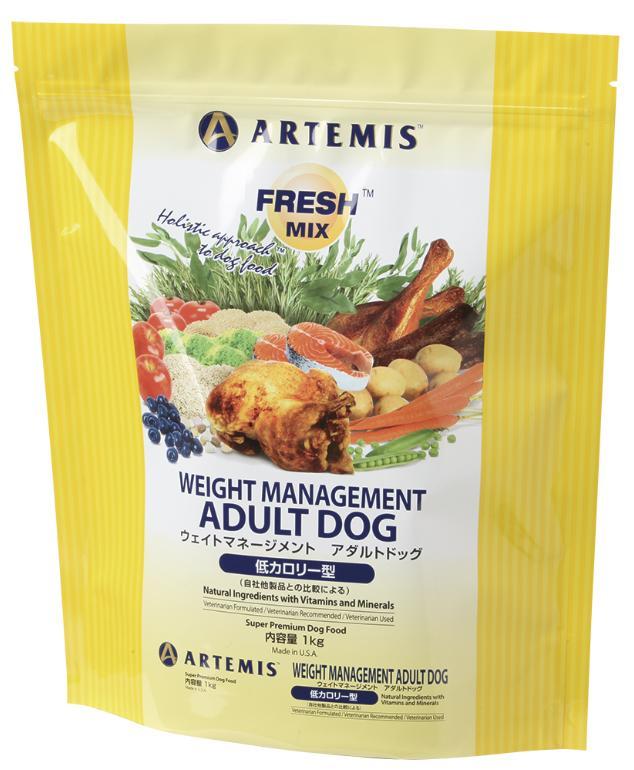 [ARTEMIS]アーテミスフレッシュミックス ウェイトマネージメントアダルトドッグ 13.6kg [送料無料][お取り寄せ] 低脂肪・低蛋白・低カロリー。体重コントロール成犬用