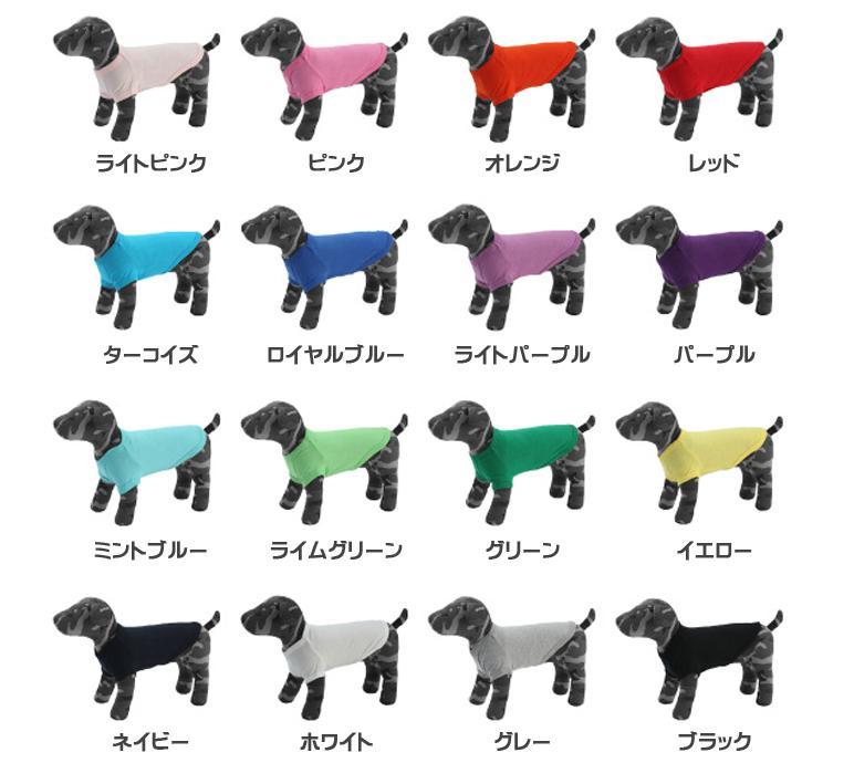 [hotdog] ホットドッグプレーンTシャツ LL〜4L