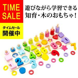 【楽天1位】木のおもちゃ 型はめ パズル 赤ちゃん お