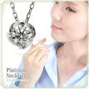 【送料無料】プラチナ ダイヤモンド 一粒ダイヤ 一粒ダイヤネックレス プチネック マグノリア PT9
