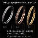 ダイヤ リング エタニティ ダイヤモンド 指輪 K10 エタニティ フルエタニティリング 10金 10K 0.2ct ダイヤリング プレゼント ギフト
