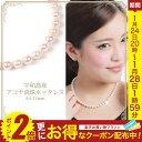 【送料無料】 ネックレス 本真珠ネックレス パールネ
