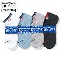 ショッピング靴下 靴下 アンクルソックス 日本製 7319 STUDIO D'ARTISAN ステュディオ・ダ・ルチザン アメカジ ダルチ レターパック対応