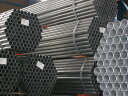 単管パイプ 2.0m 直径 48.6 ×厚2.4mm 2m マルイチ製 鈴鉄 Z