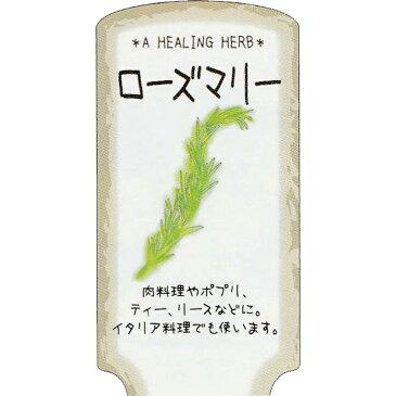 【1000枚】 AC 2型 ローズマリー IRASUTO-031 ポリポット用 ラベル 名札 育苗 アンドウケミカル カ施 【代引不可】