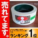 もみすりロール 統合 小 30型 バンドー化学 籾摺り機 ゴムロール シバDPZ