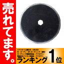 ヤンマー コンバイン ストローカッター刃 130×27(1.6t) 清製H
