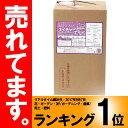【1缶】 ネイチャーエイド20kg 有機100%液肥 液体肥料 サカタのタネ 【代引不可】