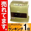 光合成 促進器 RA-439K 炭酸ガス 供給 ファンヒータータイプ DAINICHI タ種 【代引