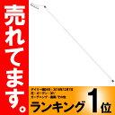 【大型配送】【6.0m】 雪落とし 雪かきにょい棒2 6.0...