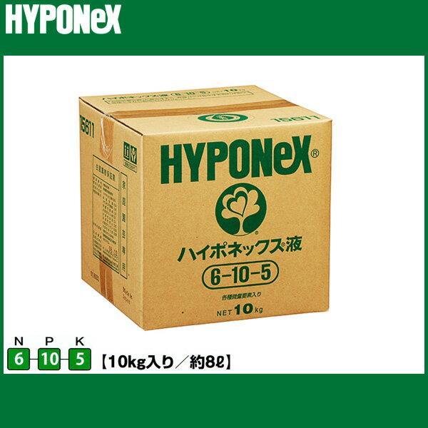 ハイポネックス液