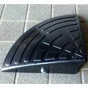 ゴム製 段差プレート 10cm用コーナー DANSA のぼるくん 10-C 駐車場 車庫 ナフサ 【代引不可】
