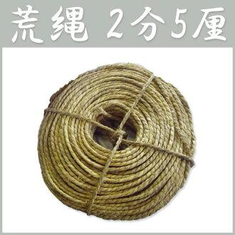粗糙度繩換擋時間 2-5 (7.94 毫米) [稻草繩]