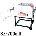 育苗箱洗浄機 クリーンクリーナー SZ-700a2 動噴使用 オギハラ工業 【代引不可】