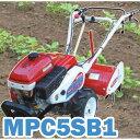 【北海道お届け不可】 マメトラ カルチシリーズ MPC5SB1 耕運機 トラクター 管理機 D【代引不可】