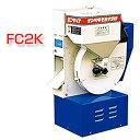ミニダップ 籾すり機 FC2K 1〜2俵/時 大竹製作所 オータケ 籾 籾摺り機 もみすり オKD