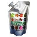 【北海道配送不可】 Presto プレスト 500ml 液体葉面散布肥料 リン カリ 液体肥料 銀イオン タ種【代引不可】