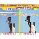 【600個 (50個×12袋)】 ひもまきロックS HML-S50 誘引紐ストッカー シーム 【代引不可】