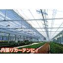 【北海道配送不可】 スカイテック スーパーL E01050 幅180cm 長さ100m 内張りカーテン 不織布 タキイ種苗 【代引不可】