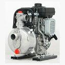 散水 灌漑 給排水 農機具 自動車 洗浄 ポンプ QP-154R ロビン エンジン 1.5インチ(40×40mm)4サイクルエンジン付 マツサカエンジニアリング 防J【代引不可】