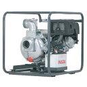 散水 高所 遠距離 給排水 スプリンクラー 高圧洗浄 QP-305SR ロビン エンジン 3インチ高圧ポンプ(4サイクルエンジン) マツサカ 防J【代引不可】