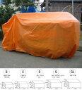 コンバインカバー G型 3条〜5条グレンタンク用 幅1900×長さ4300×高さ1650mm