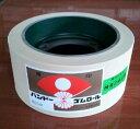 もみすりロール ヤンマー 手動用 異径小40型 バンドー化学 籾摺り機 ゴムロール シバD