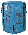 スタンドバッグプロスター 1300L ライスセンター専用 田中産業製