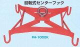 �ե쥳��ϥ����ȥ�� FH-1000K