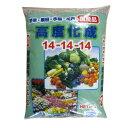 三菱高度化成肥料 5kg【化成肥料】 ひM 【代引不可】
