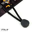 ファイヤーコードジッパープル(Fire Cord Zipper Pulls) ブラック 02-03-550f-0014 ブッシュクラフト BushCraft 【送料無料】 【代引不可】