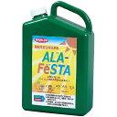 【1本】 アラフェスタ 1kg ALA-FeSTA 万能型液肥 液体肥料 サカタのタネ サT 【代引不可】